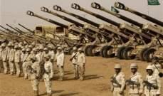 سبوتنيك: وصول قوة سعودية إلى عدن للانتشار مكان القوة الاماراتية