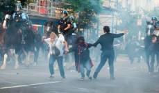سفارة البحرين بواشنطن طالبت مواطنيها بالابتعاد عن مناطق التجمعات