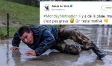 الجيش الفرنسي لترامب: المطر يهطل ولكنه لا يشكل خطراً ونبقى متحفزين