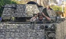 الجمهورية: تقييم خطير جداً للوضع في لبنان من السفراء العرب والأجانب