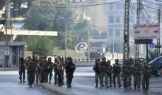 معلومات المنار: حتى الآن تم توقيف 17 لبناني وسوريين اثنين للإشتباه بتشكيلهم كمينا بالطيونة أمس