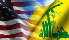 الشرق الأوسط عن أوساط بالكونغرس: عدد من أعضائه يعدون قائمة عقوبات جديدة ضد حزب الله
