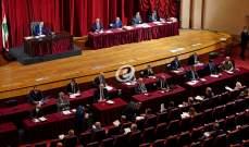 مجلس النواب يثبّت تاريخ الإنتخابات في 27 آذار المقبل واقتراع المغتربين للنواب الـ128