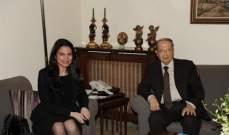 النشرة: وصول ميريام سكاف الى الرابية للقاء عون