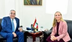 بو حبيب بحث وسفيرة كندا في دعم الجيش والمساعدات الانسانية والتقى المطران صيقلي
