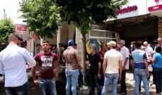 النشرة: وقفة احتجاجية لحراك النبطيةأمام شركة الكهرباء