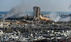 الدعوات لترك بيروت بسبب التلوّث غير مبررة: الكمّامة كافية والحذر لمن يعاني من أمراض رئوية