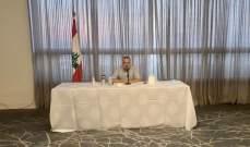 أرسلان في لقاء حزبي تحضيراً للإنتخابات: سنخوضها مهما كانت الظروف وضميرنا مرتاح