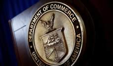 الإدارة الأميركية نشرت قائمة لشركات روسية وصينية ستخضع للعقوبات