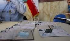 نتائج الانتخابات الإيرانية… صفعة جديدة لواشنطن