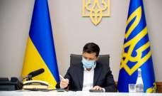 رئيس أوكرانيا وقع قانونا يسمح بتعبئة جنود الاحتياط بحال تفاقم الوضع في دونباس