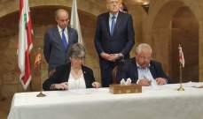 ميقاتي نوه بدور اسبانيا في دعم لبنان سياسيا وعسكريا واقتصاديا ومساهمتها في اليونيفيل