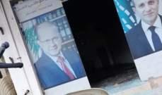"""احراق مكتب للتيار الوطني الحر في """"جديدة الجومة"""" في عكار"""