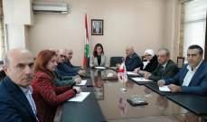 وزيرة الإعلام عرضت مع رؤساء الوحدات تفعيل العمل وتفقدت المديريات