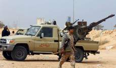 الجيش الوطني الليبي: قواتنا باقية بمواقعها بطرابلس ولم ولن ننسحب خطوة واحدة للوراء