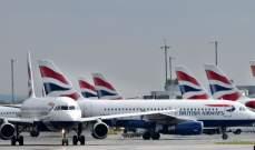 الخطوط الجوية البريطانية تعلق رحلاتها إلى القاهرة كإجراء احترازي