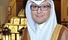 السفير السعودي: تم إجلاء 90 مواطنا سعوديا من لبنان اليوم الإثنين