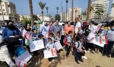 النشرة: اعتصام لأهالي الطلاب الفلسطينيين بصيدا للمطالبة بتسجيل أولادهم بالمدارس الرسمية