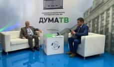 المجلس الارثوذكسي: روسيا تسعى للحفاظ على الاقليات ومساعدة المنطقة لاحلال الاستقرار