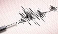 زلزال بقوة 6,3 درجات يضرب جزر سليمان