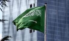 الدفاع السعودية: إعدام 3 جنود إثر إدانتهم بارتكاب جريمة الخيانة العظمى