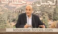 جعجع: الفصل الوحيد في الحرب اللبنانية الذي لم يكن له أي مبرر هو حرب الجبل