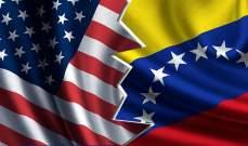 سفير فنزويلا بالأمم المتحدة اتهم أميركا بالجنون: لترك بلادنا تحل ملفاتها الداخلية بسلام