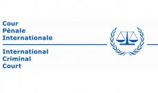 المحكمة الجنائية الدولية تدرس طلب فنزويلا إجراء تحقيق حول العقوبات الأميركية