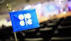 الأمين العام لمنظمة أوبك: رد الفعل السريع من السعودية كان أساسيا للحد من تقلبات أسعار النفط