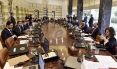 مصادر القوات للجمهورية: جلسة الحكومة اليوم يجب ان تكون حاسمة