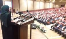 عز الدين: نطمح ليكون لبنان مركزاً عالمياً في المجال الرقمي