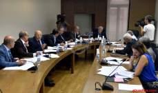 لجنة الادارة تابعتدرس مشروع القانون المتعلقبانشاء التفتيش المركزي