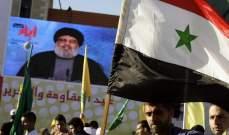 """إيران تدعم سوريا بوجه """"قيصر"""" وعلى لبنان حماية مصالحه بنفسه"""