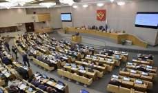 الدوما: يجب إغلاق الأجواء السورية أمام الطيران الإسرائيلي حيث يتواجد عسكريون روس