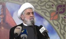 الشيخ قاسم: وضع النواب ضمن لائحة العقوبات سيزيدنا عزيمة