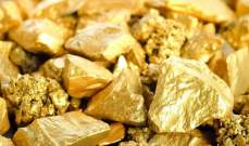 سلطات الهند أعلنت اكتشاف حقول غنية بثلاثة آلاف طن من الذهب الخام