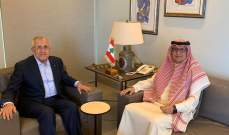 ميشال سليمان: من غير المقبول تعكير علاقات لبنان العربية