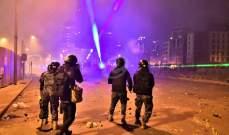 قوة مكافحة الشغب تتقدم بإتجاه المتظاهرين الذين يتراجعون الى أمام مبنى النهار