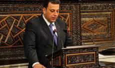 نائب سوري:على ساسة لبنان تقديم اعتذارهم لسوريا بسبب اتهامها الزائف باغتيال الحريري