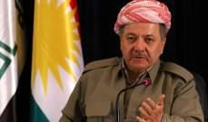 مسعود بارزاني: سندعم رئيس الوزراء الجديد لإقامة إقليم كردستان أكثر تطورا