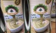 ابو فيصل: منتجات مصرية تحمل صورة ارزة لبنان واسم تنورين بأسواق أوروبا