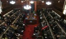 توقف جلسة لمجلس النواب الكيني بسبب إطلاق أحد النواب رائحة كريهة
