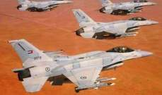 مسؤول عسكري إماراتي: لدينا تعليمات بعدم تصعيد الأزمة مع قطر