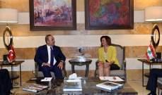 الحسن استقبلت وزير الخارجية التركي