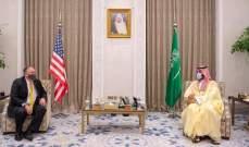 بن سلمان بحث مع بومبيو مستجدات الشرق الأوسط بمدينة نيوم السعودية