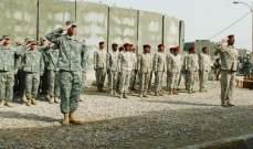 قوات التحالف تسلم قاعدتها في نينوى إلى القوات العراقية