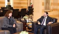 الحريري التقى السفيرة الأميركية في لبنان