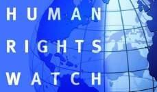 هيومن رايتس ووتش: نطالب بفتح تحقيق بضربة جوية فرنسية في مالي