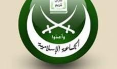 الجماعة الاسلامية: محاولة استهداف الضاحية وأهلها الآمنين إرهاب منظم