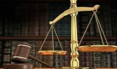 الهيئة العليا للتأديب تصدر قراراً بعزل أمينة صندوق بلدية حمانا